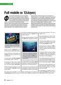 Infocom - ΤΕΥΧΟΣ 257 - Page 4