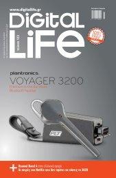 Digital Life - Τεύχος 123