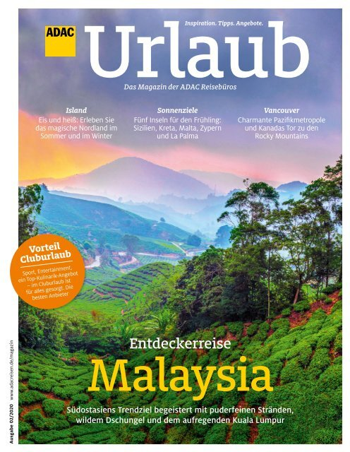 ADAC Urlaub März-Ausgabe 2020 Südbayern