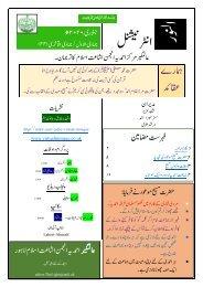 Al Nur January 2020 01