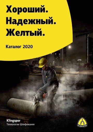 Katalog 2020 - Russland