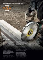 Katalog_RUSS_RUSSLAND_2020_3 - Page 2
