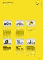 Katalog_RUSS_RUSSLAND_2020_3 - Page 5