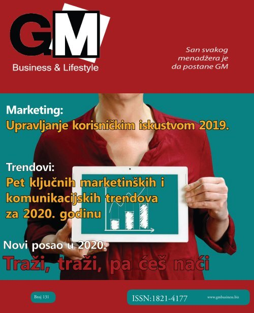 GM 131 PDF