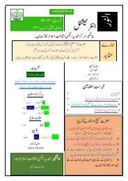Al Nur February 2020 02