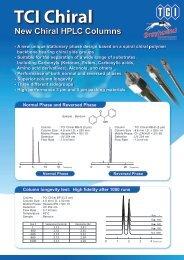 Pack of 5 6.3 mm Outside Diameter Trajan Scientific 092339 Varian 1075//1077 GC Inlet Liner ConnecTite Liner Standard 4 mm Inside Diameter 72 mm Height