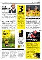 Zhovti. Hazeta dlya kliyentiv Klingspor Vypusk 1|2020 - Page 3