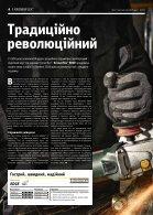 Zhovti. Hazeta dlya kliyentiv Klingspor Vypusk 1|2020 - Page 4