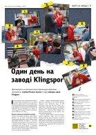 Zhovti. Hazeta dlya kliyentiv Klingspor Vypusk 1|2020 - Page 7