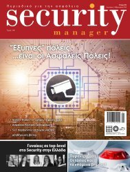 security 85