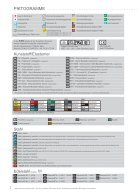 NIEDAX_Katalog_KK-Kabelkanalsysteme-aus-PVC_2020_DE - Seite 2