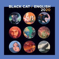 Black Cat / English - 2020