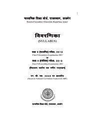 Syllabus - board of secondary education, rajasthan, ajmer