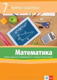 Klett_Matematika 7_NOVA_Zbirka_low res