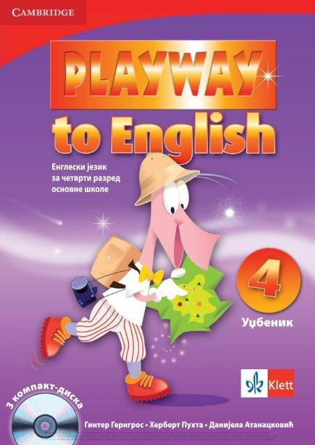 Енглески језик 4, уџбеник, старо издање, Klett