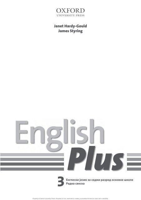 Енглески језик 7, радна свеска, старо издање, Нови Логос
