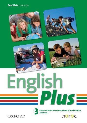 Logos Oxford Engleski 7 English Plus 3 Udzbenik