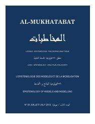n3-al-mukhatabat-journal