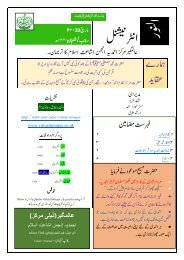 Al Nur March 2020 03