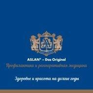 ASLAN - Профилактика и регенеративная медицина