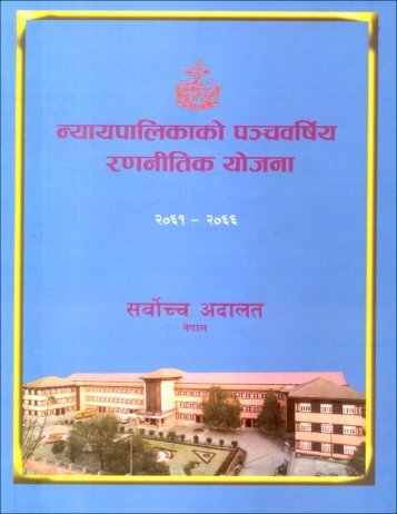 Alternative Dispute Resolution - Supreme Court Of Nepal