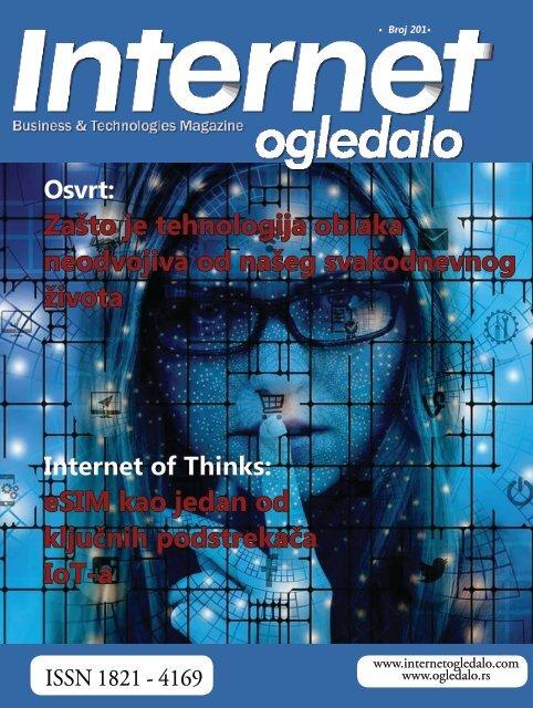IO 201 PDF