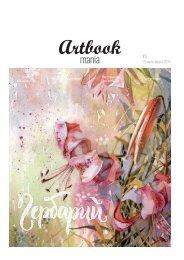 Artbookmania-5