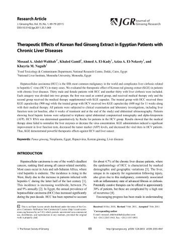 Therapeutic Effects of Korean Red Ginseng Extract in Egyptian ...
