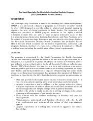 The Saudi Specialty Certificate in Restorative Dentistry Program ...