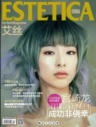 Estetica Magazine CHINA (1/2020)