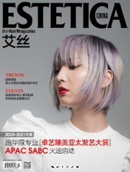 Estetica Magazine CHINA (2/2020)