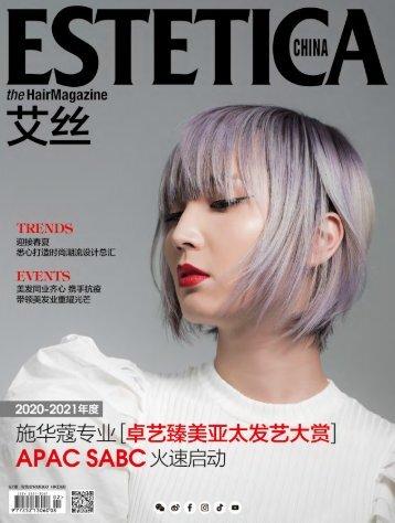 Estetica Magazine CHINA (2/2020)
