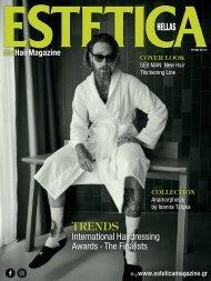 Estetica Magazine HELLAS (1/2020)