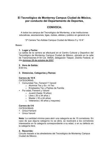 El Tecnológico de Monterrey Campus Ciudad de México, por ...