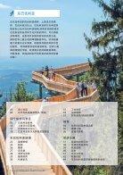 Finale-Druckdaten -2- ObTm_Broschure_Chinesisch_2019_190326_Bel2 - Page 2