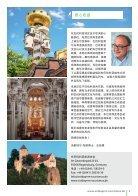 Finale-Druckdaten -2- ObTm_Broschure_Chinesisch_2019_190326_Bel2 - Page 3
