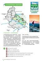 Finale-Druckdaten -2- ObTm_Broschure_Chinesisch_2019_190326_Bel2 - Page 6