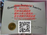 美国宝石学院毕业证制作Gemological Institute of America.GIA|QV993533701美国大学文凭成绩单留信网认证