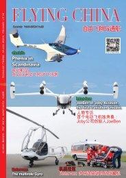 Flying China 29 1 /2020 C
