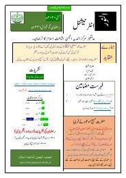 Al Nur May 2020 05