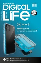 Digital Life - Τεύχος 126