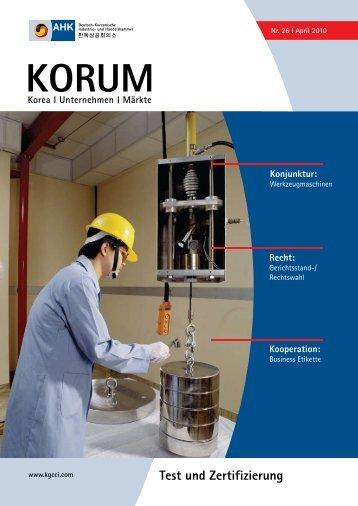 Test und Zertifizierung - AHK Korea - AHKs