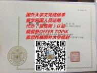 韩国建国大学毕业证样本Konkuk University|QV993533701韩国大学文凭成绩单韩国大学留信网认证