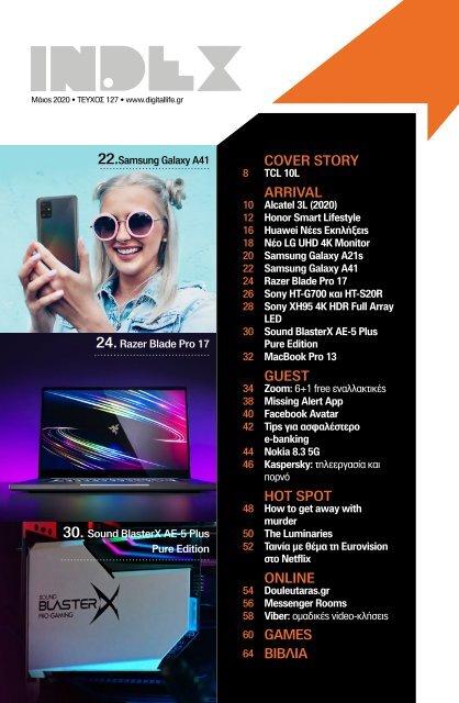 Digital Life - Τεύχος 127