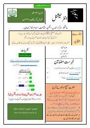 Al Nur 2020 June 06
