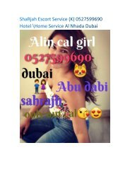 Sharjah Call Girls 527599690 #INDIAN #Call #Girls #Sharjah service Sharjah