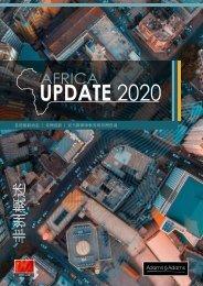 非洲概述 - Adams & Adams - Africa Update 2020