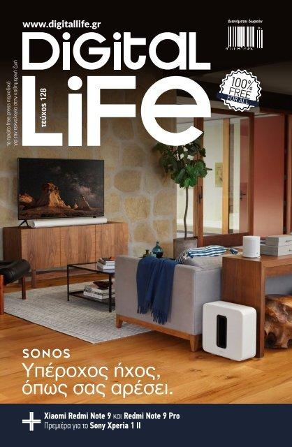 Digital Life - Τεύχος 128