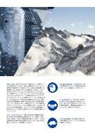 REGO-FIX Main Catalogue JAPANESE - Page 5