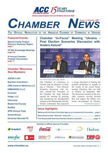Chamber News, Issue #3 (13 November, 2007 ) - American ...